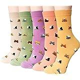 15 pairs luxury women/'s ladies design coloured socks cotton UK size 4-7 NMHKFJR