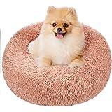 TAMOWA Cuccia per Gatti Letto per Cani Rotondo, Peluche Ciambella per Animali Domestici, Cuscino Rotondo in Morbido Peluche p