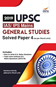 2019 UPSC IAS/ IPS MAINS General Studies Solved Paper 4 (as per  Word Limit)
