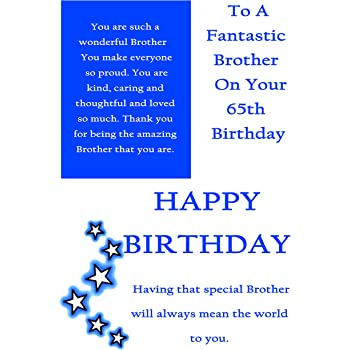 Brother 65th Birthday Card With Removable Laminate