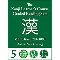 Kanji Learner's Course Graded Reading Sets, Vol. 5: Kanji 701-1000 (English Edition)
