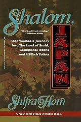 Shalom Japan Paperback
