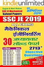 ENGLISH AND HINDI JE MECHANICAL ENGINEERING : SSC JE 2019 (20180825 Book 183)