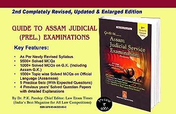 Guide to Assam Judicial Service Examination