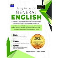 Complete General English 2019 Book For All Government Exams