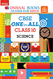 Oswaal CBSE One for All, Science, Class 10 (Reduced Syllabus) (For 2021 Exam)