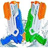 Yetech Pistola ad acqua, confezione da 2 pistole ad acqua con 520 ml per bambini e adulti Grande capacità di tiro a lunga git