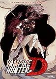 VAMPIRE HUNTER D - VAMPIRE HUNTER D (1 DVD)