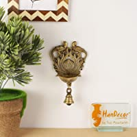 Two Moustaches Ethnic Design Twin Peacock Diya with Bell Brass Wall Hanging Diya - Antique Yellow