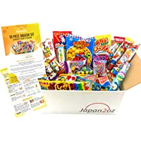 Japanese Candy Box & English Pamphlet 20 Pieces Dagashi, Sweets, Snacks, Candy, Gum