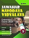 Jawahar Navodaya Vidyalaya Class 9 2021