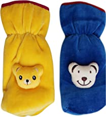 My Newborn Baby Feeding Bottle Cover With Soft & Attractive Fancy Cartoon Set Of 2 Colors & Designs - (Yellow And Blue)