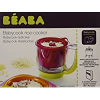BEABA-Rice cooker babycook original