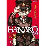 Hanako kun, i sette misteri dell'Accademia Kamome: 1: Vol. 1