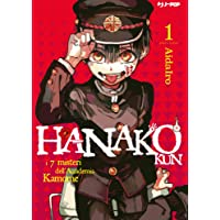 Hanako kun, i sette misteri dell'Accademia Kamome: 1