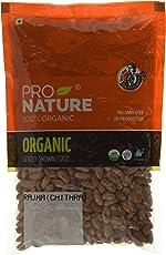 Pro Nature 100% Organic Rajma (Chithra) 500g