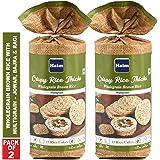 HAIM Organic Crispy Rice Thicks Wholegrain Brown Rice Cake (Multigrain Pack of 2)