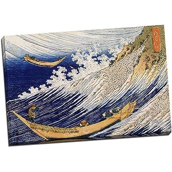 Canvas Print Picture Wall Art Large 30x20 Inches Gaifu kaisei Katsushika Hokusai South Wind at Clear Dawn