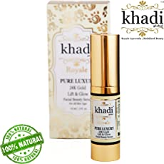 Khadi Global Anti Ageing and Pigmentation Control Facial Beauty Serum with 24K Gold, Silk Peptides, Vegan Hyaluronic Acid and Ginseng Extract