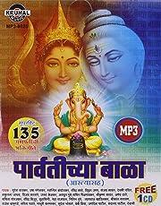 135 Superhit Parvatichya Bala