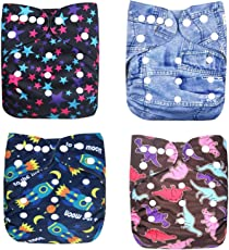 OSOCozee Baby's Adjustable & Reusable Chemical Less with Bamboo Charcoal Insert Cloth Diapers(Multicolour)- Set of 4