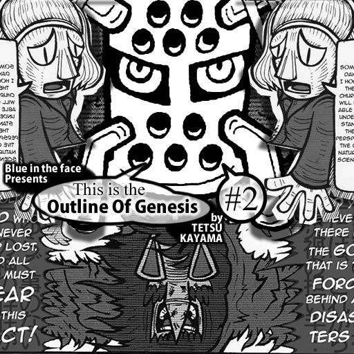 (2) OUTLINE OF GENESIS vol.2 (English)