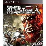 Shingeki no Kyojin / Attack on Titan - Standard Edition [PS3](Import Giapponese)
