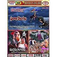 Gharana Dongalu Mugguru Khiladilu Vichitra Gajini Telugu 3-in-1 DVD Movies