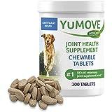 lintbells yumega Prurito Cane Integratore per cani con o pelle sensibile - 300 Tablets