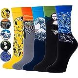 Justay Pack de 4/5 Calcetines Hombres Divertidos, Calcetines Algodon Estampados Impresos de Pintura Famosa de Arte Perfecto R
