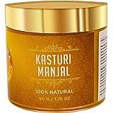 SHESHA NATURALS Natural Premium Quality Kasturi Manjal/Wild Turmeric Powder for Skin - 50 G