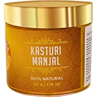 Shesha Naturals KASTURI MANJAL(Wild Turmeric Powder) 100% Natural Premium Quality.