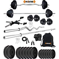 Kore PVC 20-50 kg Gym Set with 3 Ft Curl + 5 Ft Plain Rod + 2 x Dumbbell Rods with Gym Accessories