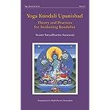Yoga Kundali Upanishad: Theory and Practices for Awakening Kundalini (Yoga Upanishad Series Book 4)