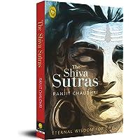 The Shiva Sutras