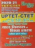 UPTET-CTET-Assit. Teacher child development& education question bank