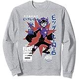 Disney Big Hero 6 TV Series Hiro Poster Sweatshirt