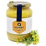Q-Honey Miel de Abeja Pura, Miel Cruda, 100 % Miel Pura Natural Honey Sin Filtrar Sin Azúcar, Alta Concentración de Minerales