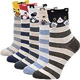 Calcetines de Algodón Mujer Calcetines Térmicos, Calcetines de Animales Lindos Mujer Calcetines de Divertidos Ocasionales, 5