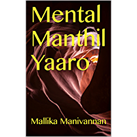 Mental Manthil Yaaro (Tamil Edition)