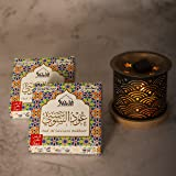 Oud Al Sawsani Bakhoor عود السوساني بخور - Set of 2 Boxes - BAKHOOR Incense by Dukhni. 9 Pieces in Each Box with Rainbow Exot