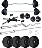 "Kore PVC 12 Kg Combo Home Gym Kit with Gym Rods + 2 x 14"" Dumbbell Rods"