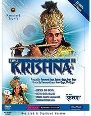 Shri Krishna - Set-1