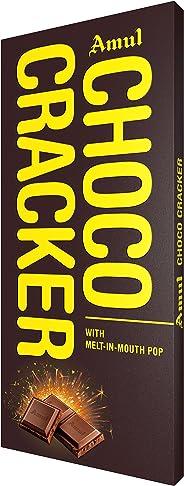 AMUL Choco Cracker Pack of 4