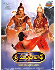 Sri Manjunatha Telugu Movie VCD 2 Disc Pack