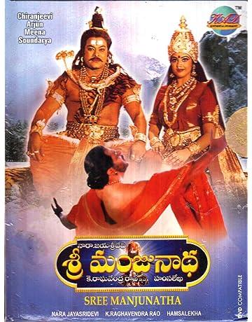 Telugu Movies & TV Shows VCD & DVD Online : Buy Telugu