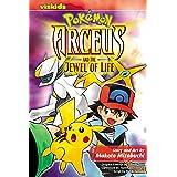 Pokémon: Arceus and the Jewel of Life (Volume 1) (Pokémon the Movie (manga))