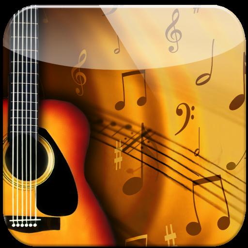 guitar-tuner-stimmgerat-fur-gitarre