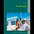 Ein Jahr segeln: Atlantikrundreise mit der ``Loliti`` 2011 / 2012  Zweite verbesserte Auflage 2018. Mit farbigen Fotos