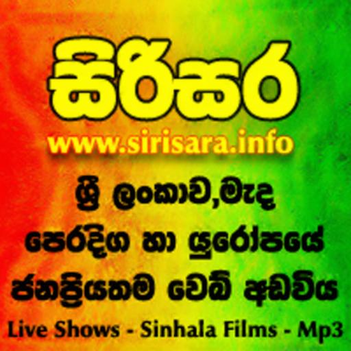 sinhala Movies | sinhala films